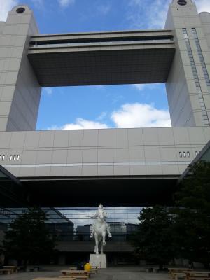 名古屋国際会議場_convert_20141119163914
