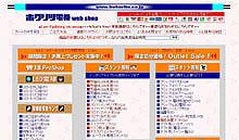 201004_16s.jpg