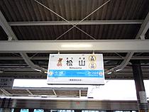2010111305.jpg