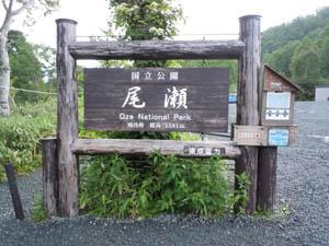 2012071602.jpg