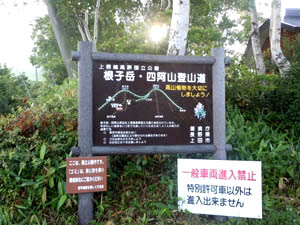 2012072901.jpg