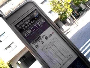 2012093001.jpg