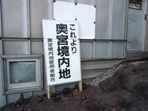 2012101408.jpg