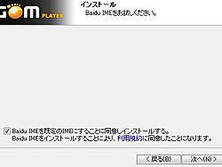 2012111301.jpg