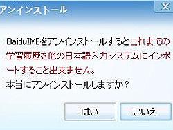 2012111303.jpg