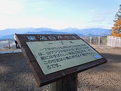 2012120215.jpg