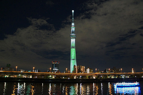 skytree christmas