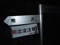 2013010402.jpg