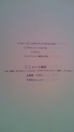 SBCA0005.jpg
