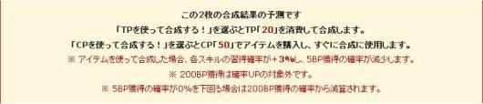 WS00000072_convert_20130315000947.jpg