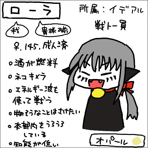 fc2_2013-02-22_22-31-06-793.jpg