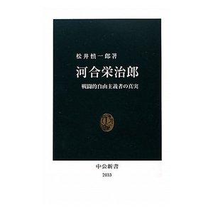 20091229_book.jpg