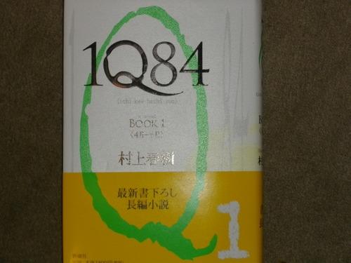 IMGP0143.jpg