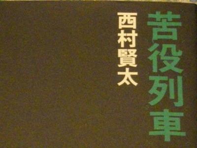 IMGP1137.jpg