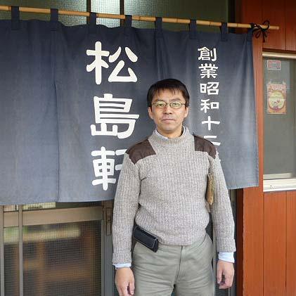 matsusima_1.jpg