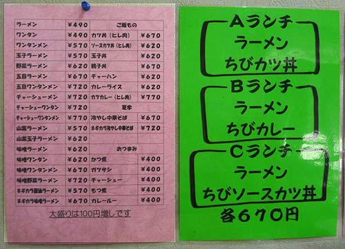 matsusima_3.jpg