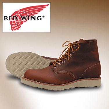 redwing_logo.jpg