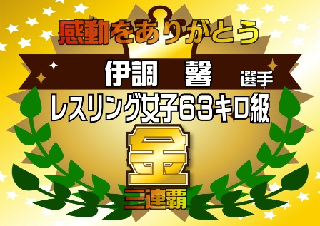 20120809-web2