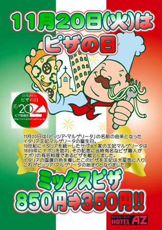 20121120-web4.jpg