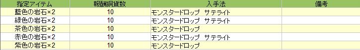 rank1-112.png