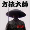 taishiprof - mixi