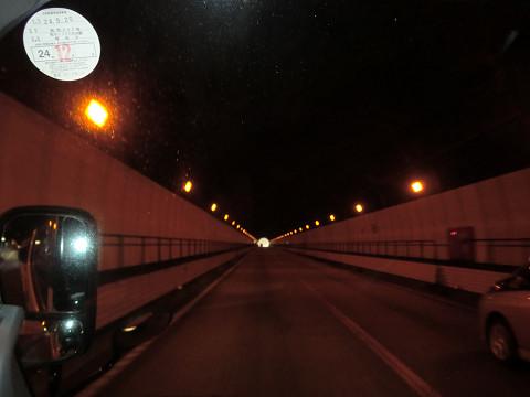 恵那山トンネル上り