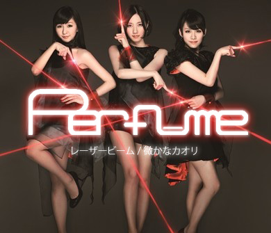perfume_laserbeam.jpg