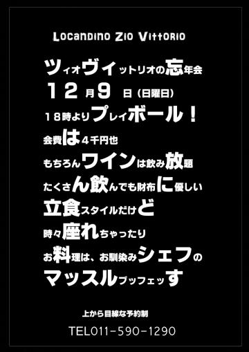 ・泌ソ伜ケエ莨喟convert_20121110143421