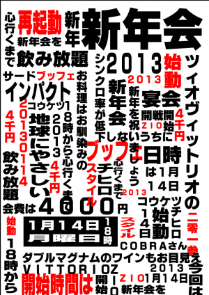 譁ー蟷エ莨喟convert_20121212103807