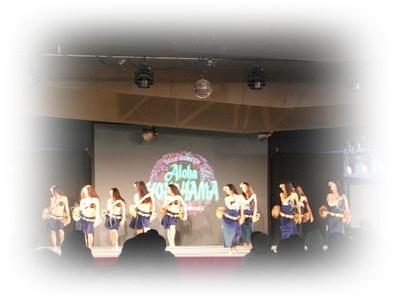aloha yokohama mele~2012