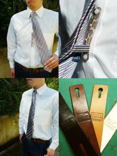 necktie-2.jpg