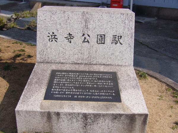 阪堺電車 5