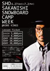 SSSC@kings2012_1.jpg