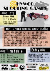 hywod-shooting-games2012.jpg