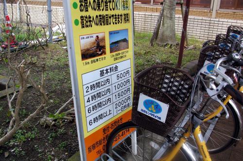 ★レンタル自転車