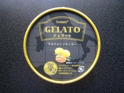 Sweets+ジェラートアルフォンソマンゴー