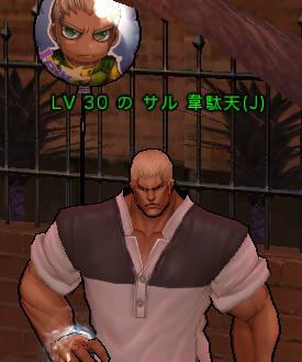 FightersClub_2012_12_10_002.jpg