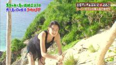 冨永愛が無人島0円生活で放送事故画像