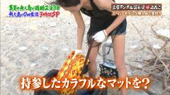 冨永愛が乳首が見えた放送事故画像