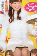 皆藤愛子お宝パンチラショットで純白パンツ見せ画像