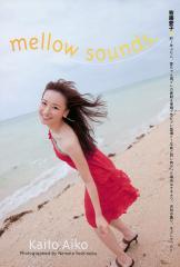 皆藤愛子のチューブトップの胸の谷間画像