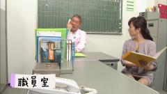 高島彩が平成教育委員会でパンチラ画像