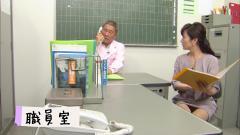 高島彩アナが豪快にパンチラ画像