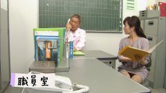 高島彩のパンチラ画像