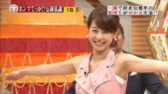 加藤綾子が「ホンマでっか!?」で脇見せキャプチャー画像