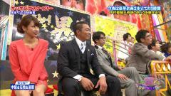加藤綾子がVS嵐2013賀正 新春豪華2本立てSPでパンチラ画像