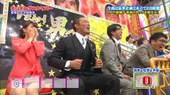 加藤綾子アナが正月番組で初パンチラ画像