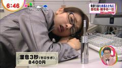 加藤綾子がメガネで机に突っ伏す画像