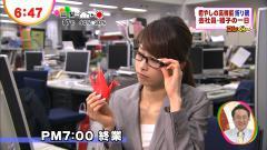 加藤綾子アナのメガネっ娘コスプレ画像
