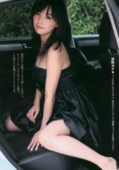 倉科カナの黒ドレスの谷間エロ画像